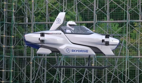 Pierwszy publiczny test latającego samochodu SkyDrive