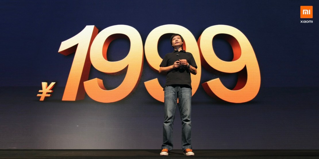 Lei Jun (prezentacja)