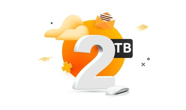 Nowa oferta hostingu i poczty w chmurze z 2 TB na dane