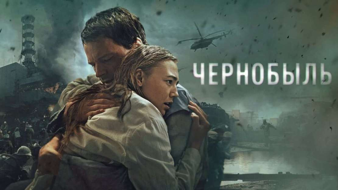 """Film pt. """"Czarnobyl 1986"""" w serwisie Netflix od 21 lipca 2021 roku"""