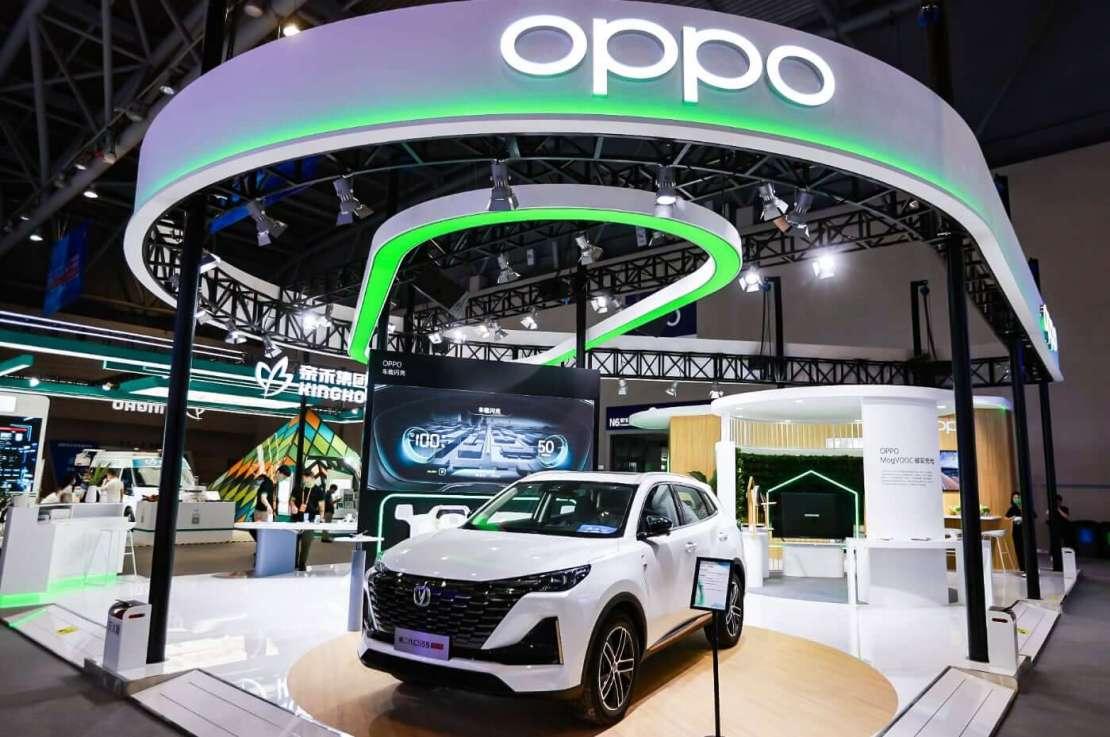 Smart China Expo 2021 OPPO