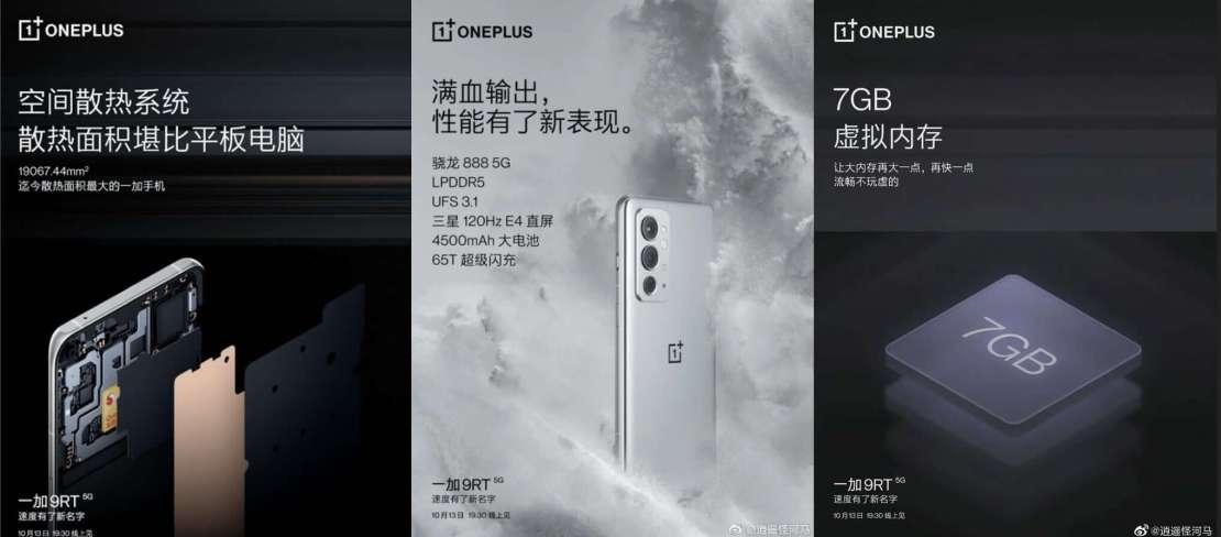 Materiały marketingowe OnePlus 9RT