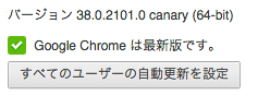 chrome64bit