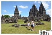 Visita al complejo de Templos de Prambanan