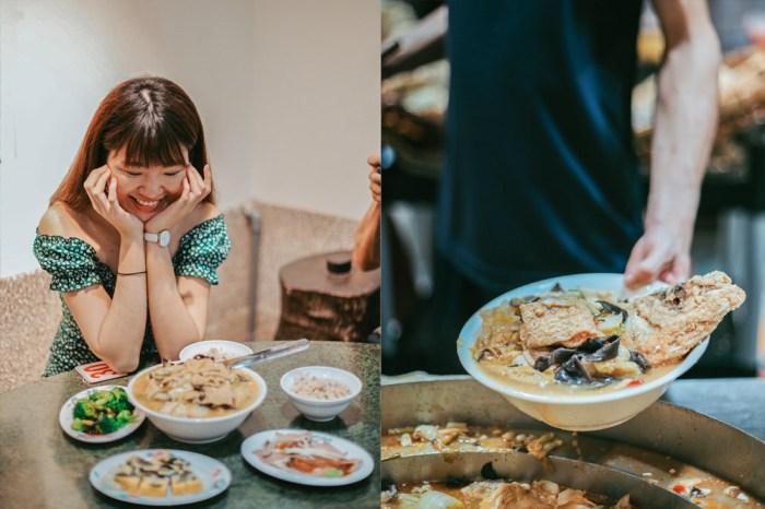 嘉義必吃美食 林聰明沙鍋魚頭:(完整菜單)教你怎麼快速吃到林聰明沙鍋魚頭!除了雞肉飯到嘉義這也必吃(營業時間、外帶)