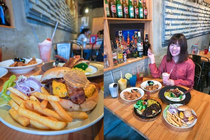 西門平價美食 二訪A.K.12 美式小館,份量超大美式餐廳,適合聚會慶生/台北寵物友善餐廳@捷運西門站