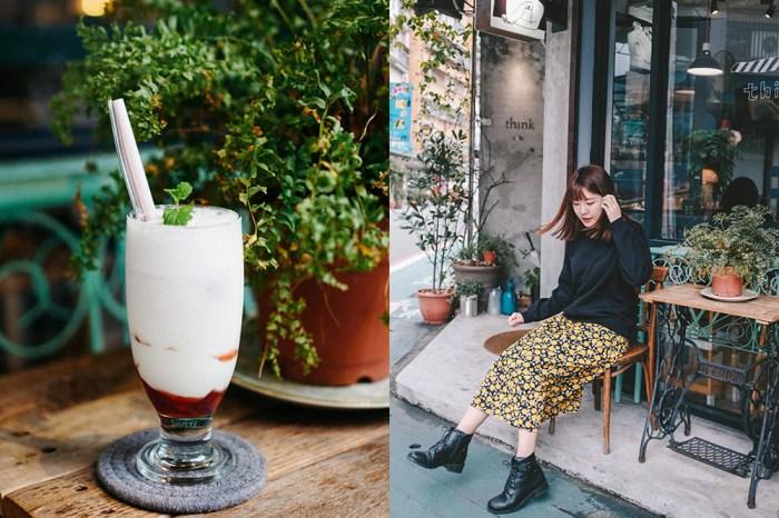 忠孝復興不限時咖啡廳|think cafe:門口好拍的老宅咖啡廳,有wifi插頭、安靜的空間坐一下午(有完整menu)