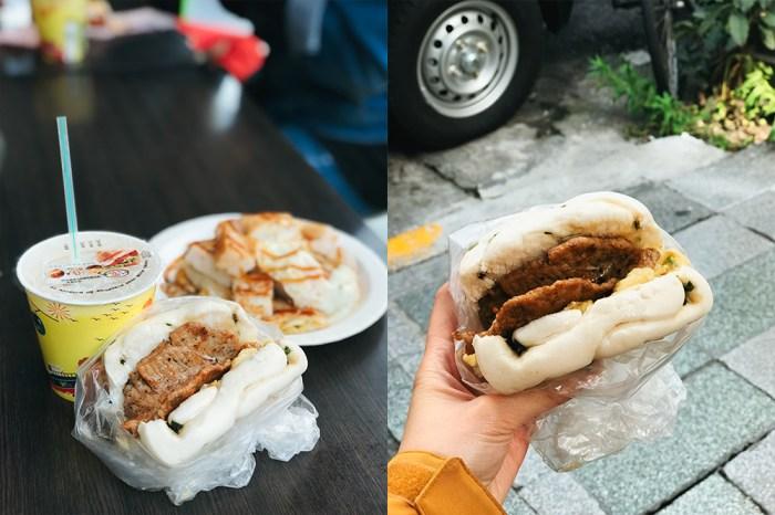東區平價早餐 家蓁早餐店:平價超人氣!必吃饅頭夾蛋+抓餅@捷運忠孝復興站