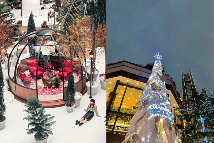 台北晚上室內景點 信義區2020聖誕樹,超好拍的貴婦百貨+信義誠品企鵝家族!下雨也可拍的北歐聖誕雪景@捷運市政府站