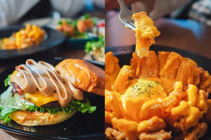 板橋車站平價美食 Gatsby蓋子美式餐廳:多人聚會必來!CP值超高的炸洋蔥花和漢堡!壽星優惠一人一個布朗尼!寵物友善餐廳@板橋捷運站