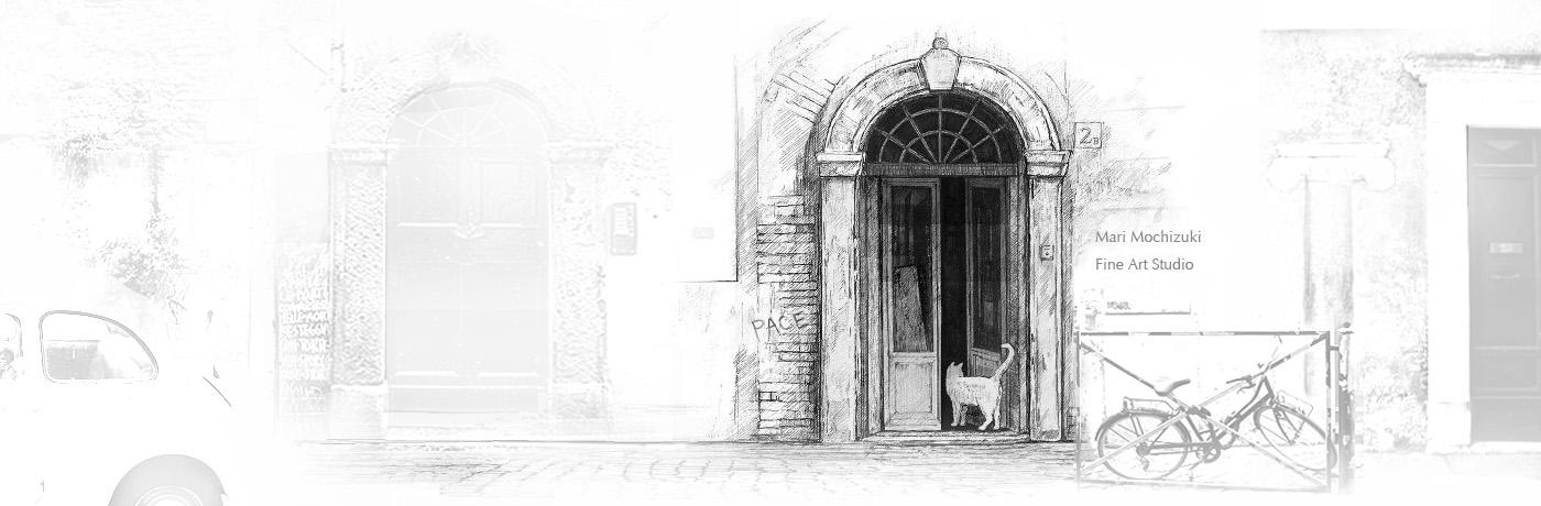 Mari Mochizuki Fine Art Studio 画家・望月麻里のスタジオのイメージ素描。ローマの裏通りにあるような…。 / 望月麻里
