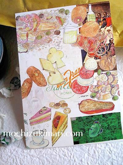 「イタリア日記・私のローマ」1994_1995年 ※ 画像は絵日記を絵葉書にしたもの。