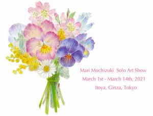 展覧会:銀座 伊東屋  望月麻里 作品展開催のご案内