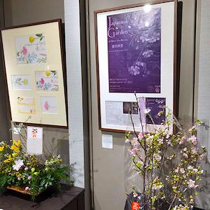 展覧会:望月麻里 作品展 7日目リポート