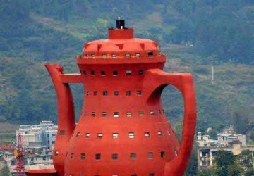 Teapot-Shaped Museum of Tea Culture