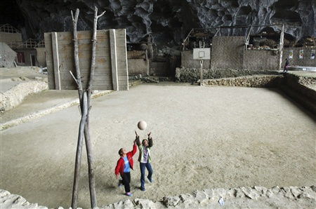 unusual Mao cave school in Ziyun County, China 3