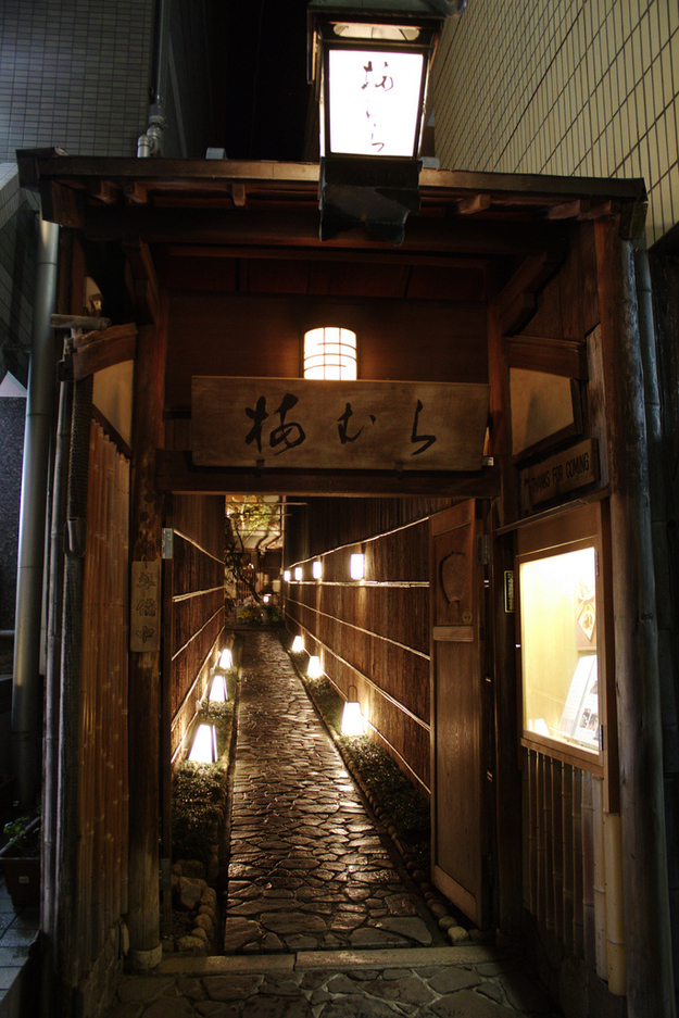 amazing paths around the world, Kyoto Japan 2