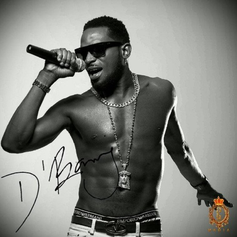 d'banj hit song or hit record