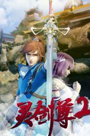 Spirit Sword Sovereign 2