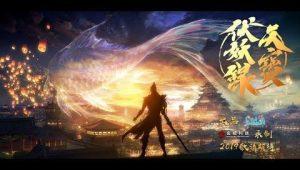 The Legend of Fu Yao Episodio 5 Sub Español