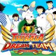 Download Captain Tsubasa: Dream Team Mod Apk v1.5.2 [Unlimited Dreamballs] let us introduce you with basic information about our Captain Tsubasa: Dream Team Mod Apk v1.5.2. As you know, our software is […]