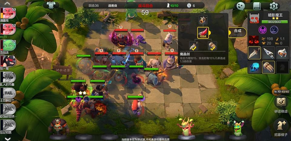 Auto Chess Mobile - Latest version v0 2 0 for Android + iOS