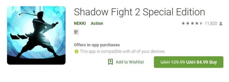 Shadow Fight 2 Special Edition Apk Free Download (latest version)