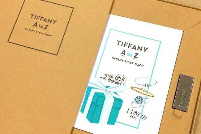 Tiffanybook