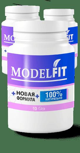 MODELFIT средство для похудения