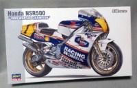 ハセガワ 1/12 HONDA NSR500 1989 制作01