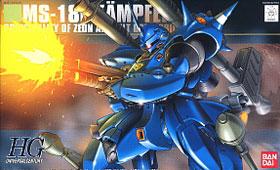 HGUC 1/144 MS-18E ケンプファー 制作01