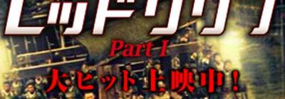 BB戦士 三国伝 周瑜ヒャクシキ 制作1-6