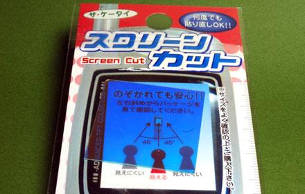 HG00 1/144 GN-001 ガンダムエクシア 制作7-2
