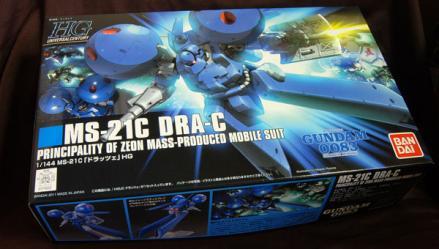 HGUC MS21C ドラッツェ 01-1