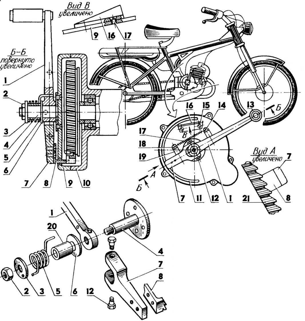 The Moped Is In The Hands Of The Craftsman