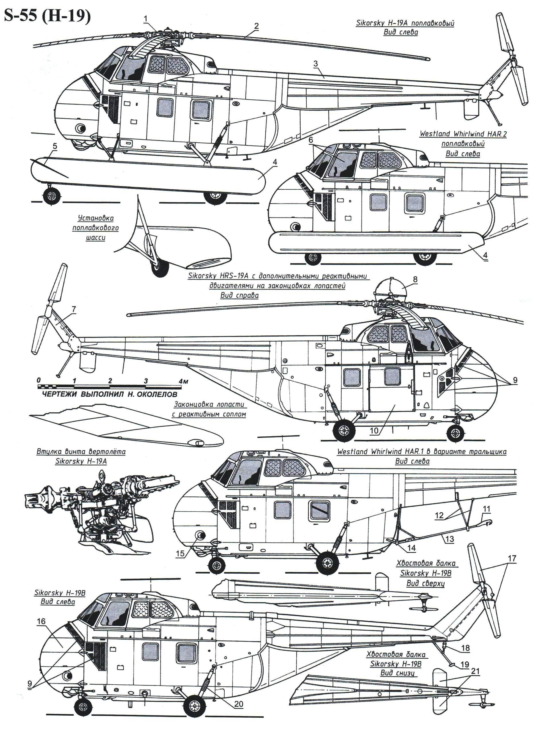 helicopter sikorsky h 3 wiring diagram database. Black Bedroom Furniture Sets. Home Design Ideas