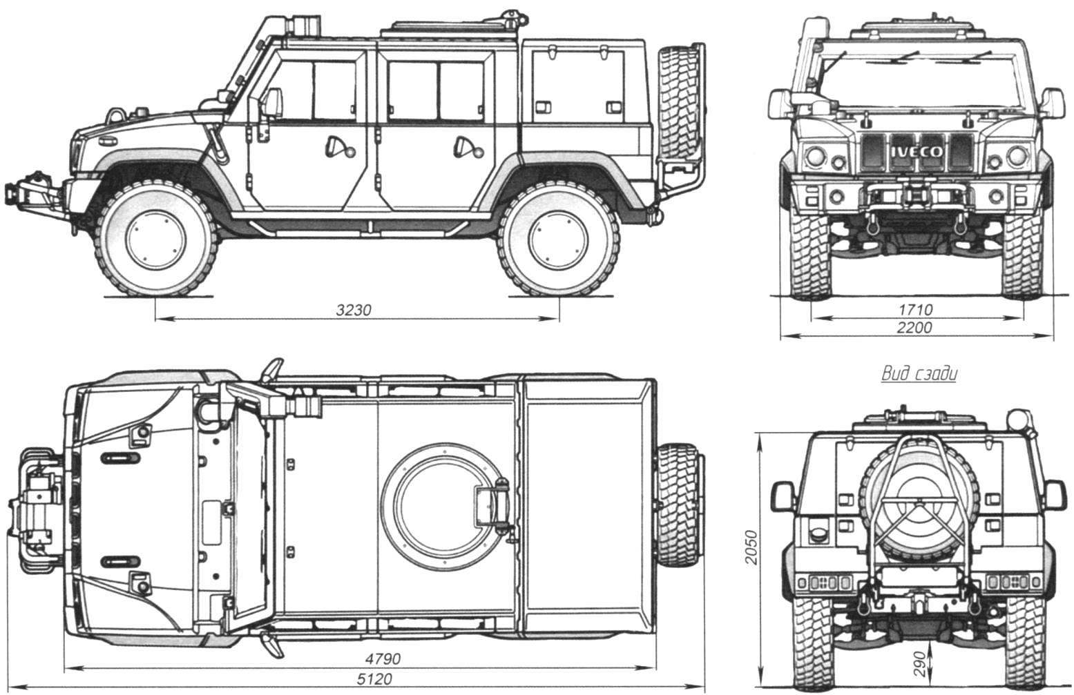 Armored Car Iveco Under The Brand Name Lynx