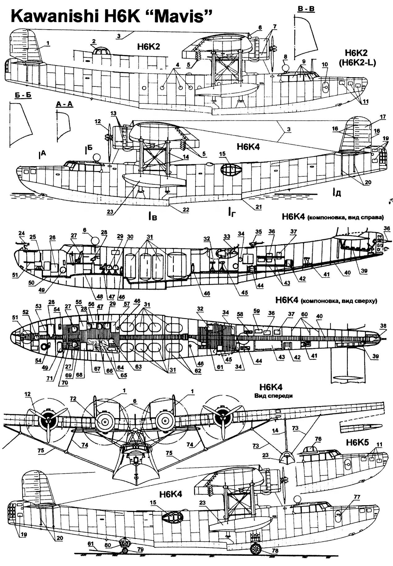 Flying Cruiser Of The Japanese Fleet