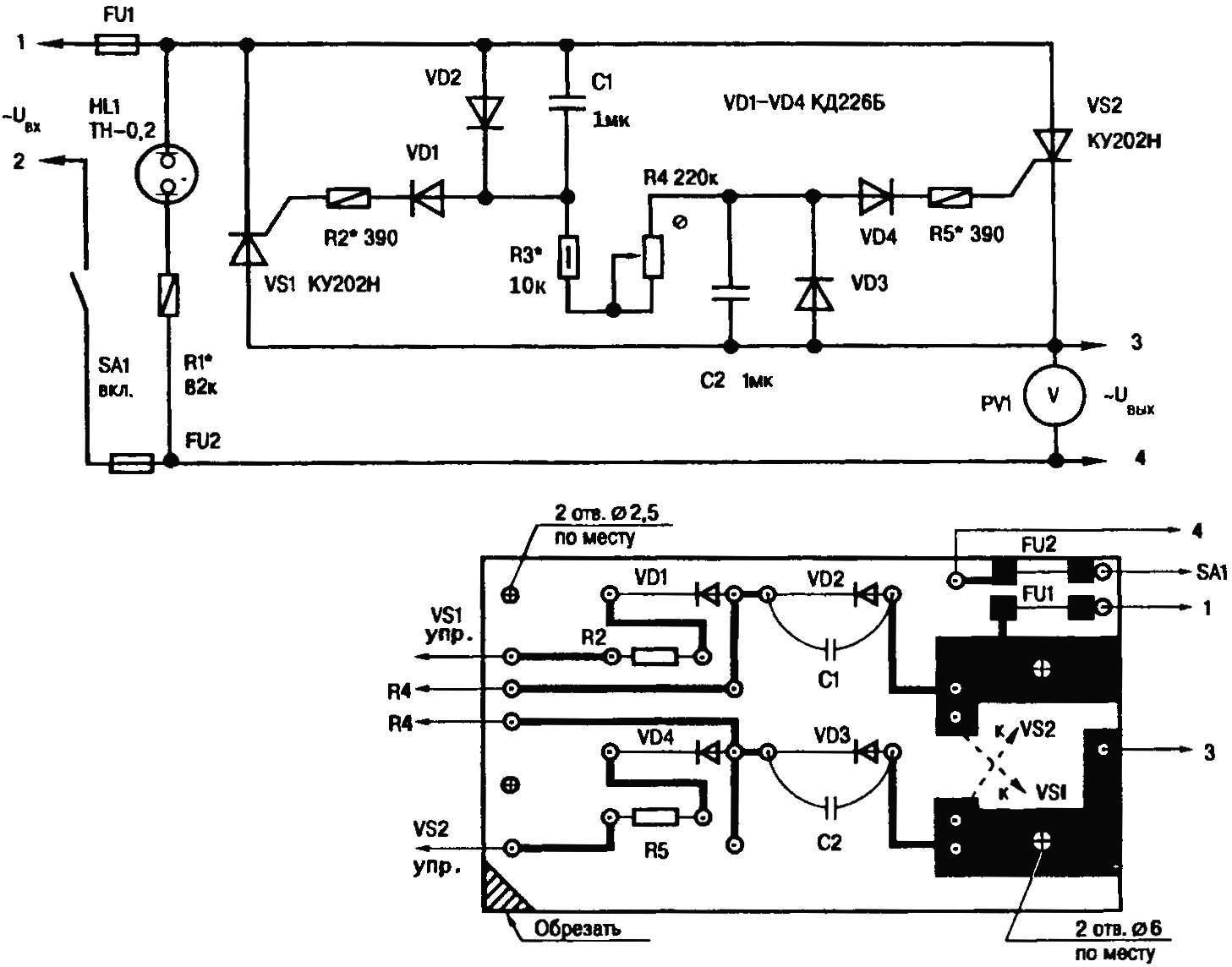 Thyristor Voltage Regulator