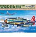 Tamiya 1:48 Kawasaki Ki-61-Id Hien (Tony)