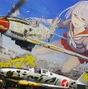 Hasegawa 1/32 Kawasaki Ki-61I Type 3 Fighter Hien (TONY)