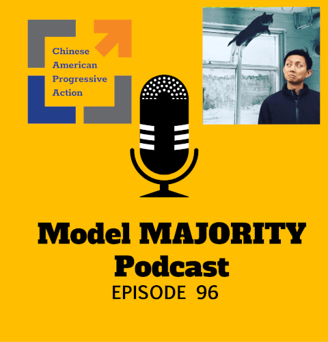 096: My first two words were Jimmy Carter [Guest: Chang Chiu]