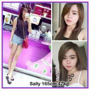 Sally-web