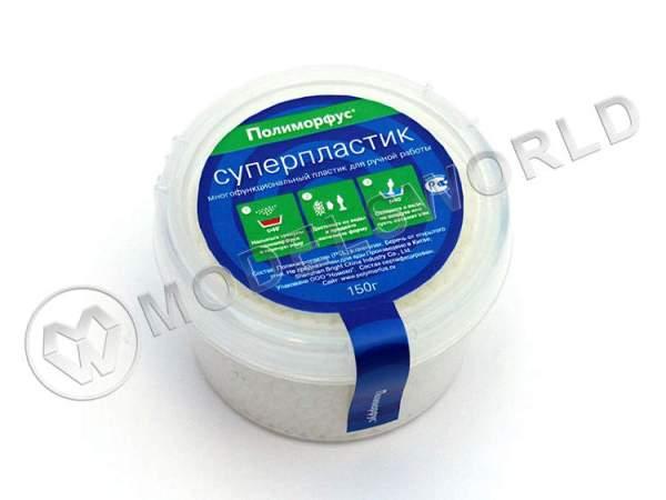 Суперпластик Полиморфус 150 г купить в интернет