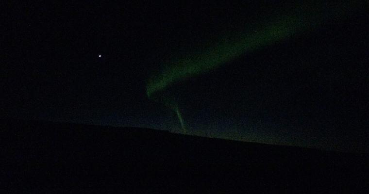 Iceland – Aurora Huntress