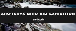 アークテリクス正規代理店 修理保証サービス「BIRD AID(バードエイド)」