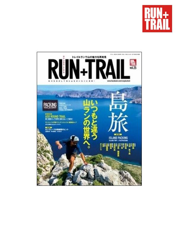 三栄書房,RUN+TRAL