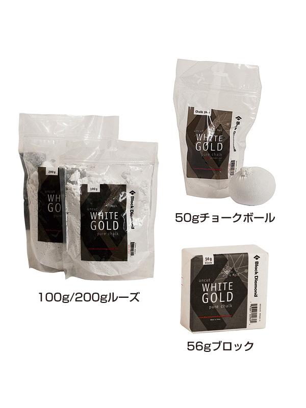 BLACK DIAMOND,ブラックダイヤモンド,ホワイトゴールドチョーク 56g ブロック