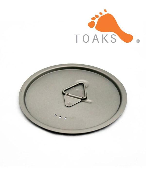 TOAKS, トークス,Titanium D80mm Lid,チタニウム リッド 80mm