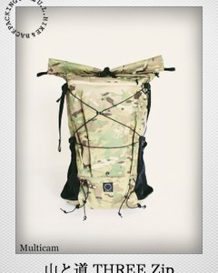山と道,THREE Zip,Multicam